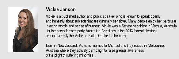 Vickie Janson